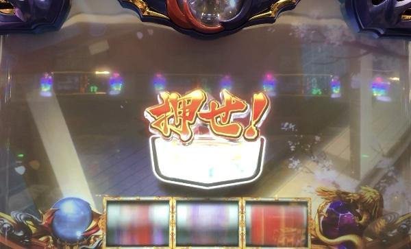 絆 2 エピソード
